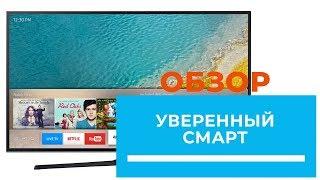 Телевизор Samsung  серии KU6000 обзор