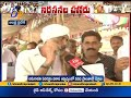 Capital Stir | Amaravati Farmers Protest Continues on 31st Day | Across the State
