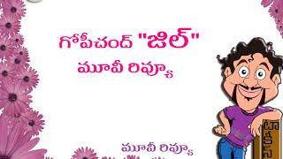 Gopichand Jil Telugu Movie Review - MARUTHITALKIES1