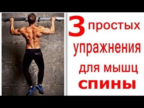 Как похудеть и накачать мышцы для мужчин