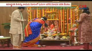 Vice President Venkaiah Naidu Celebrates Ganesh Chaturthi with Family | CVR News - CVRNEWSOFFICIAL