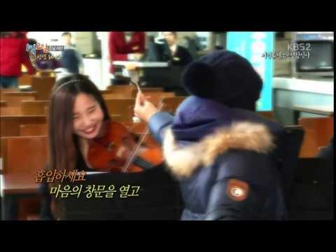 Best of Jung Joonyoung 1N2D Season 3