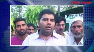 video : यमुनानगर में खनन माफिया ने युवक को उतारा मौत के घाट