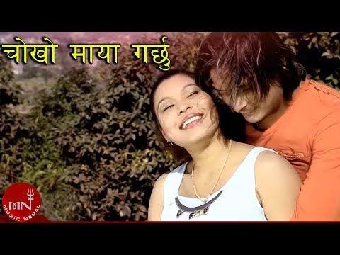 Chokho Maya Garchhu By Pramod Kharel HD