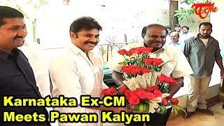 Karnataka Ex CM Kumaraswamy Meets Jana Sena Party Chief Pawan Kalyan - TELUGUONE