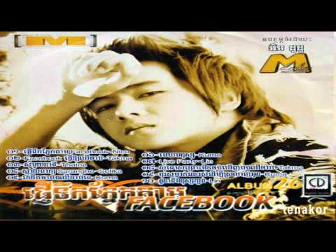 Ke ding tah bong chhir chab te-M production CD vol 26