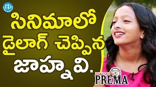 Manjula's Daughter Jhanavi Swaroop Funny Dialogue From Manasuku Nachindi Movie || Dialogue - IDREAMMOVIES