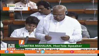 Discuss on Mob Lynching Incidents Lok Sabha   Parliament Monsoon Session 2018   2nd Day   iNews - INEWS