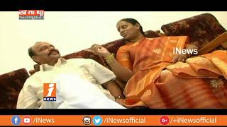 Why Congress Work On Warangal Constituency Leaders?   Loguttu   iNews - INEWS