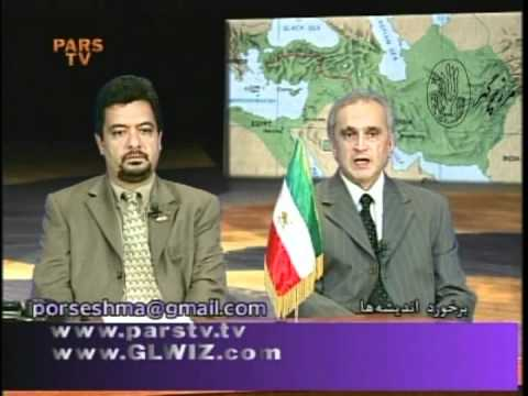 Discussion on the execution of MPG member, Yaghub Mehrnehad, by Islamic Republic