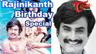 Happy Birthday Thalaiva | Rajnikanth Birthday Special Collection - TELUGUONE