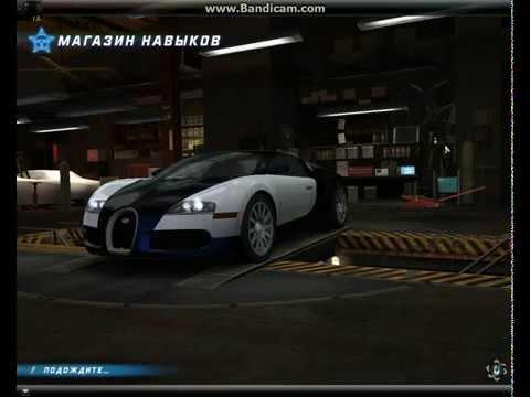 Weitere fotos zum onlinespiel kannst du ggf auch in den news zu need for speed world finden
