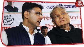 Rajasthan के CM पर हो गया फैसला, शाम 4 बजे होगा ऐलान - AAJTAKTV