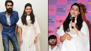 Oh Baby Success Meet | Samantha | Rana | Nandini Reddy - RAJSHRITELUGU