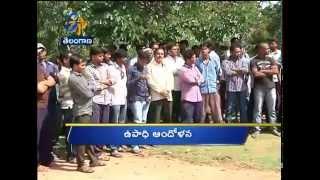 20th: Ghantaraavam 5 PM Heads  TELANGANA - ETV2INDIA