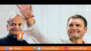 Rahul Gandhi Full Josh After Congress Party Wins In 3 State Elections | Spot Light | iNews - INEWS