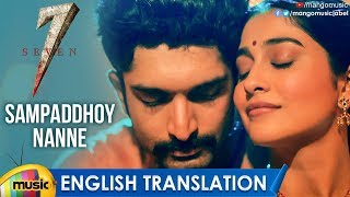 Sampaddhoy Nanne Video Song With English Translation | Seven Telugu Movie | Havish | Regina - MANGOMUSIC