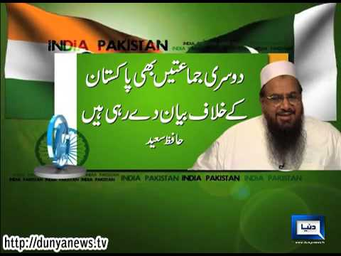Dunya News-Modi wants anti-Pakistan vote bank: Sh Rasheed, Hafiz Saeed