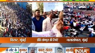 'Vande Matram' Reverberates In Mumbai As Protesters Block Mumbai Local Demanding Action Against Pak - INDIATV