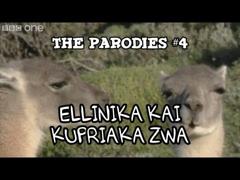 The Parodies #4 -    