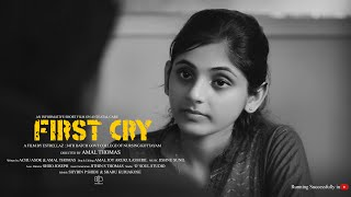 First Cry | Malayalam Short Film | 4k | - YOUTUBE