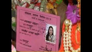 Mahilayein Puri Tarah Se Sath De Rahi Hain: Jaya Prada - ABPNEWSTV