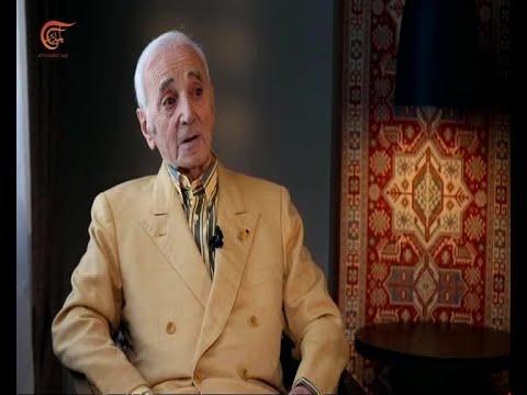 «Ալ Մայատին» կայանը   Պատրաստած  հաղորդումը նուիրուած ՝ Շարլ Ազնավուրին