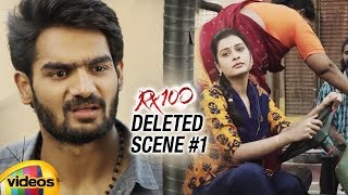 RX 100 Movie DELETED SCENE #1 | Kartikeya | Payal Rajput | Rao Ramesh | #RX100 | Mango Videos - MANGOVIDEOS