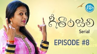 Suma's Geethanjali Serial - Epi #8 | First Telugu Serial Completely Shot In USA - Only On iDream - IDREAMMOVIES