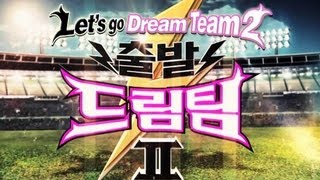 Dream Team S2 Ep.178