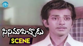 Cinema Pichodu Movie Scenes - Rambabu Comes To Know About Anand Love Story || Raghunath Reddy - IDREAMMOVIES