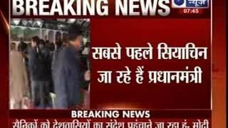 Prime Minister Narendra Modi visits Siachen on Diwali - ITVNEWSINDIA