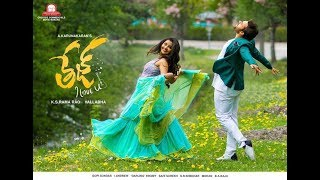 Tej I Love You Audio Launch LIVE | Sai Dharam Tej | Anupama Parameswaran - TFPC