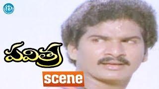 Pavitra Movie Scenes - Pavitra Father Sells Their Buffalo || Rajendra Prasad, Bhanupriya - IDREAMMOVIES