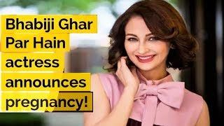 Bhabiji Ghar Par Hain actress announces pregnancy! - ABPNEWSTV