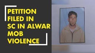 Petition filed in SC seeking justice in mob violence in Alwar - ZEENEWS
