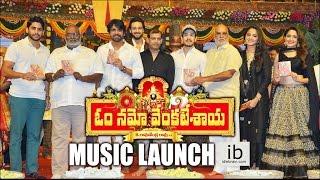 Om Namo Venkatesaya music launch - idlebrain.com - IDLEBRAINLIVE