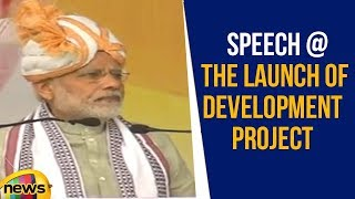 PM Modi's Speech At The Launch Of Development Project | Mango News - MANGONEWS