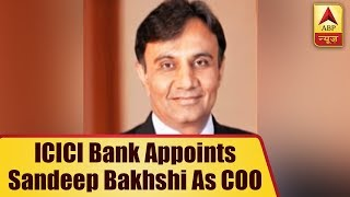 ICICI Bank appoints Sandeep Bakhshi as COO - ABPNEWSTV