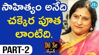 Versatile Writer Balabadrapatruni Ramani Interview - Part #2 || Dil Se With Anjali - IDREAMMOVIES
