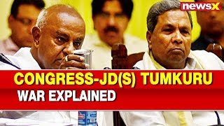 Lok Sabha Elections 2019: HD Devegowda announces to contest from Tumkuru constituency, Congress JDS - NEWSXLIVE