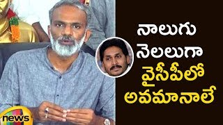 Vangaveeti Radha Shocking Comments About His Resignation To YCP Party | YCP Latest News | Mango News - MANGONEWS
