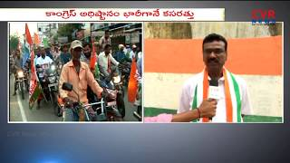 Congress High Command Focus On Warangal Parliamentary Constituency l CVR NEWS - CVRNEWSOFFICIAL