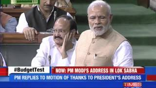 I only see one flag and that is 'Tiranaga' : PM Narendra Modi - TIMESNOWONLINE
