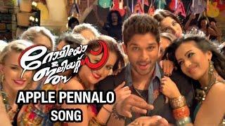 Romeo & Juliets Malayalam Movie Video Songs | Apple Pennalo Song | Allu Arjun | Catherine Tresa - MANGOMUSIC