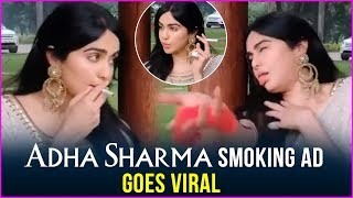 Adah Sharma No Smoking Video Goes Viral | Adah Sharma Making Funny Anti Smoking Film - RAJSHRITELUGU