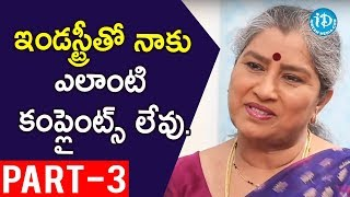 Actress Annapoorna Exclusive Interview Part #3 || Koffee With Yamuna Kishore - IDREAMMOVIES