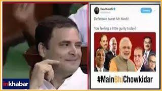 """PM Narendra Modi """"Main Bhi Chowkidar""""; पीएम मोदी के 'मैं भी चौकीदार' पर कांग्रेस अटैक - ITVNEWSINDIA"""