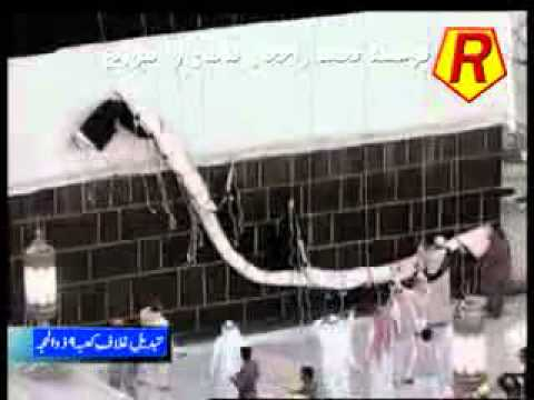 GHILAF E KHANA KABA PART1 OF 2