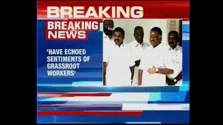 O Panneerselvam loyalist confirms rift in EPS-OPS merger, says its not his personal view - NEWSXLIVE